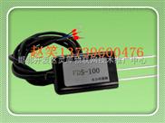 FDS-100-土壤水分/湿度传感器