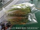 上海蔬菜自动包装机