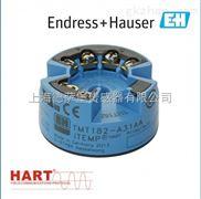 德国E+H  TMT182温度变送器
