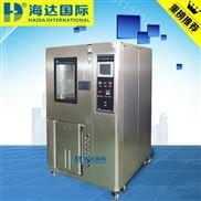 HD-E702-厂家直销
