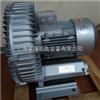 2QB820-SHH37食品粉粒输送设备专用高压风机