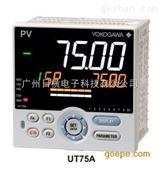 UT75A数字调节仪日本横河YOKOGAWA