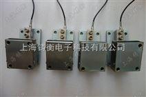 數字稱重傳感器模塊 反應釜專用稱重模塊廠家