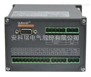 BD-4E-BD系列电力变送器