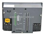 ASD310-ASD系列开关柜综合测控装置