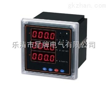 PZ96-P3三相多功能电力仪表