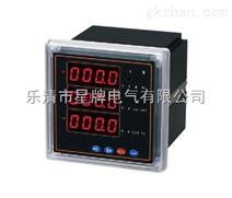 BD800-F4智能电力变送器