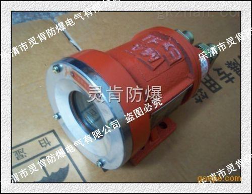 灵肯防爆 矿用高低压接线盒 >dgy2/24lx(a)dgy2/24lx(a)矿用机车信号