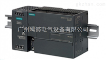 西门子SMART EM DR08模块