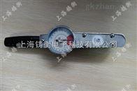 3000N.m表盘扭矩扳手可左右测量