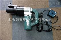 200-600N.m電動定扭力扳手廠房專用