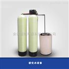 全自动软水处理器 锅炉软化水设备