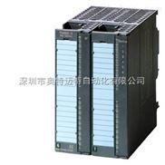 深圳供应6ES7355-2SH00-0AE0西门子温度控制模块FM 355 S