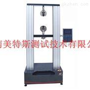 数显门式电子万能试验机UTM-4204