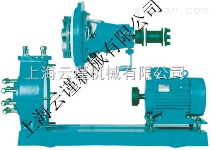 德国威内特wernert磁力驱动泵上海营销部