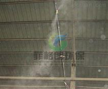 广东电子厂/纺织厂/印刷厂/喷涂车间喷雾加湿工程技术