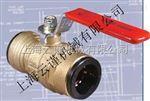 Cim 220XLC.1意大利cimberio静态平衡阀继电器