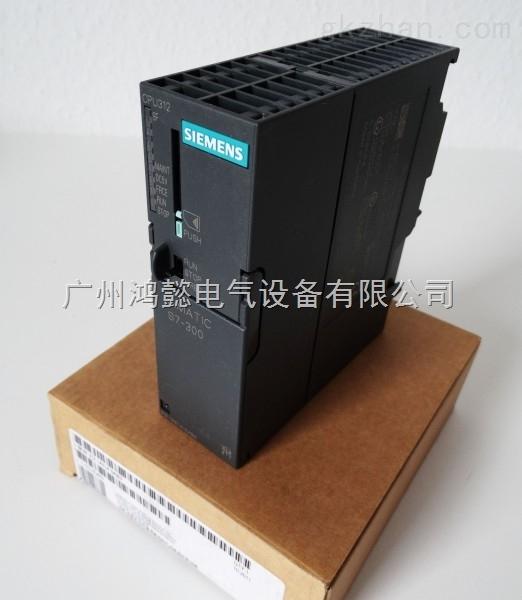 西门子PLC控制器CPU313C-2PTP