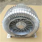xfc-750漩涡风机