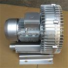 xgb-250漩涡气泵