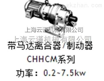 日本神钢shinko denki制动器braker厂家