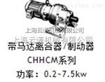 SSM-2075G日本神钢shinko denki制动器braker厂家