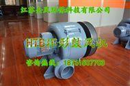 HTB-100-304(2.2kw)全风中压多段式鼓风机&