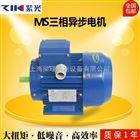 Y2-90L-4电机报价-清华紫光电机