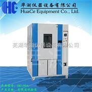 HC-644-北京高低温试验箱专业制造商 华测仪器 规格齐全