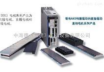 6AV7873-0BE50-0AC0西门子操作屏
