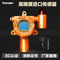 泵吸式硫化氫氣體聲光報警器