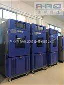 电子器件高低温湿热试验箱