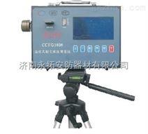 重庆固定式锌粉尘浓度检测仪