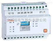 安科瑞三相电源监控模块AFPM3-2AV