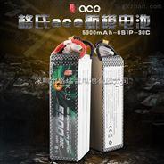 格氏 ACE 5300mAh 22.2V 6S 30C 航模锂电池组