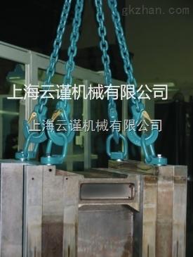 美国JDT吊环 索具 矿用链条