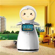 家用服务機器人
