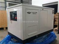15KW静音汽油发电机HS15REG
