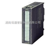 西门子RS485网络连接器