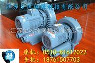 RB-077全风5.5kw高压环形鼓风机