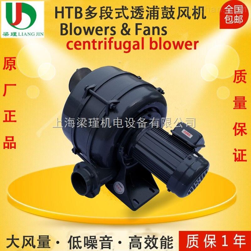 工业炉专用HTB75-104鼓风机