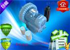 2RB790-H26环形高压风机,高压漩涡风机单相2.2KW焚化炉排废气