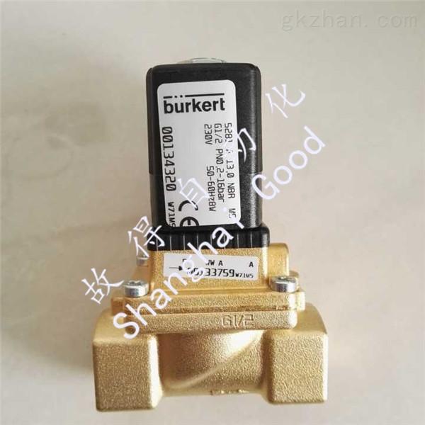 burkert 5281 00134320