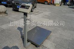 防水电子秤4-20毫安防水电子秤