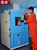重庆电线电缆高低温湿热试验箱