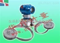 3351DP/GP远传压力变送器