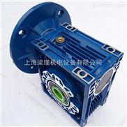 NMRW050紫光减速机丨紫光硬齿面减速箱現貨