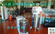 QF-7.5哈尔滨小麦扦样机