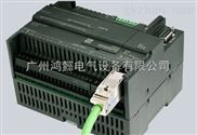 西门子EM223扩展模块16入/16出24VDC