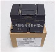 西门子EM235 模拟量输入输出模块,4输入/1输出